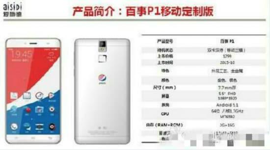 Pepsi P1 - caratteristiche tecniche