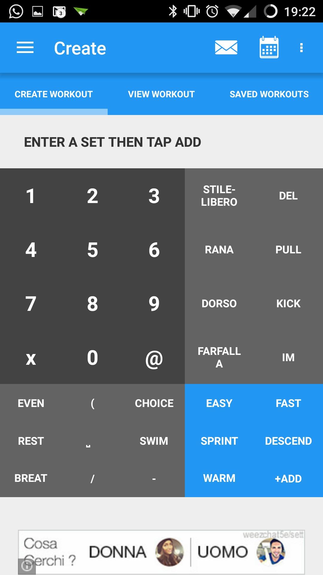 Swim Calculator (1)