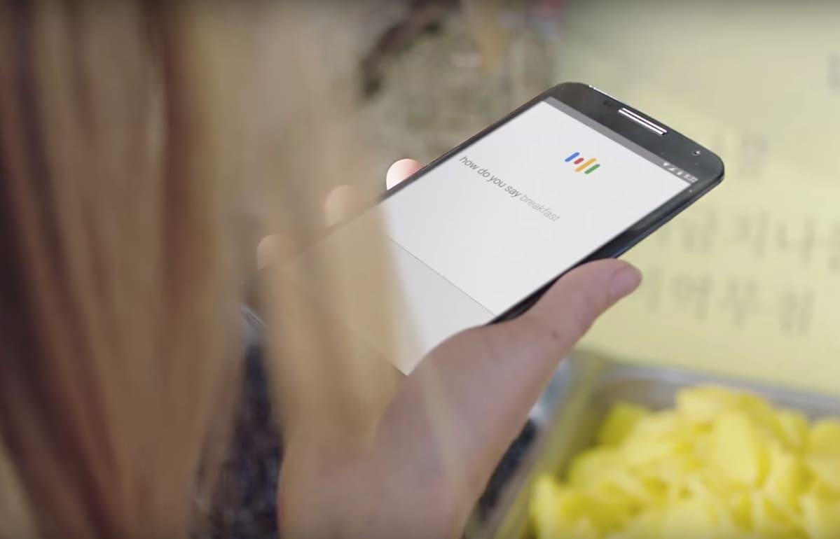Google ha ridotto gli errori di riconoscimento vocale di oltre il 30%