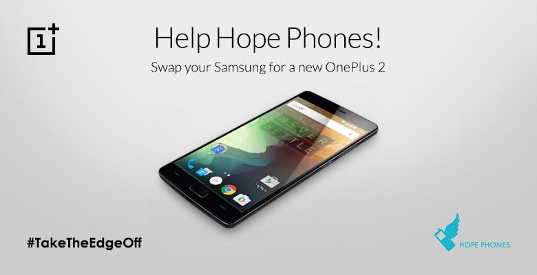 Scambiereste il vostro Galaxy S6 o Note 5 con uno OnePlus Two? OnePlus pensa di sì!