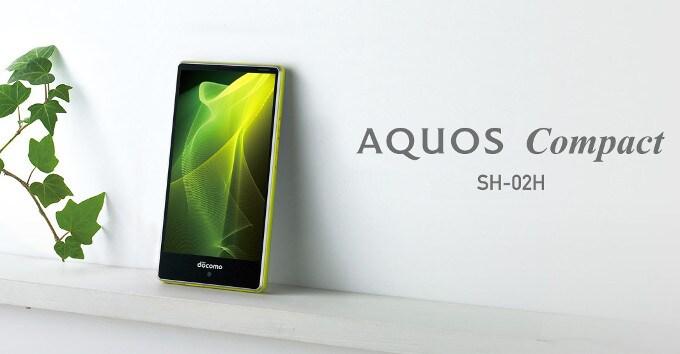 Sharp Aquos Compact è lo smartphone compatto che aspettavate (foto)