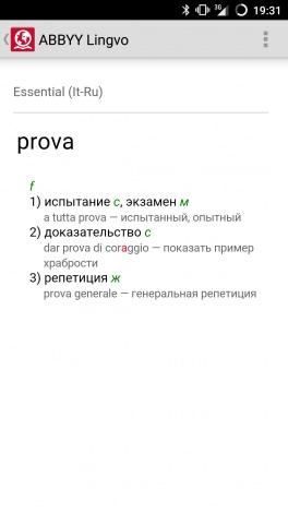 ABBYY Lingvo Dizionari (1)