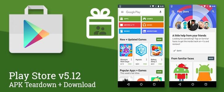 Google Play Store 5.12