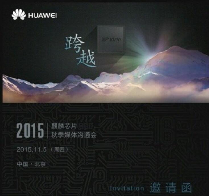 Huawei Mate 8 – 3