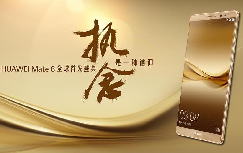 Huawei Mate 8 Leaked - 1