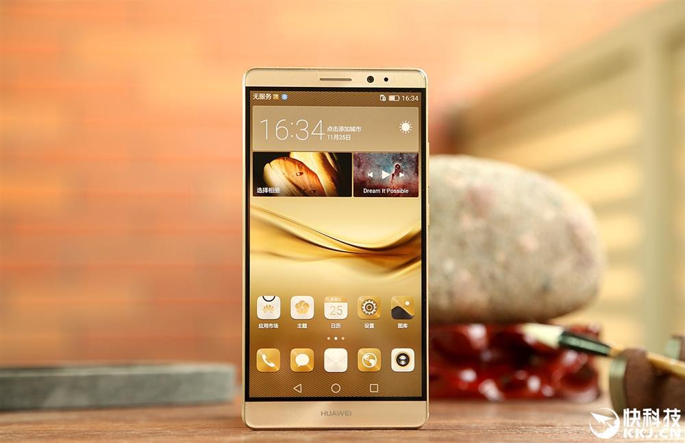 Huawei Mate 8 è ancora più bello in queste foto dal vivo