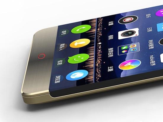 Snapdragon 820, 4 GB di RAM e niente bordi per ZTE Nubia Z11 (foto)