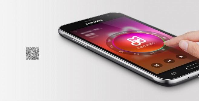Samsung Galaxy J3 - 5