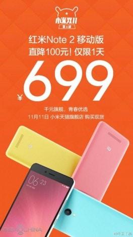 xiaomi-redmi-note-2-price-cut-576x1024