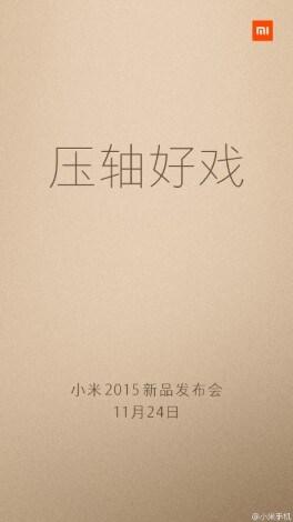 xiaomi teaser 24 novembre