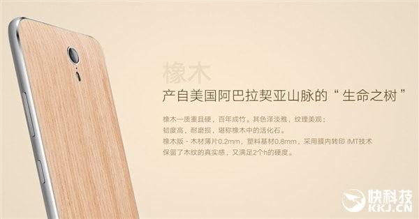 zuk z1 legno 3