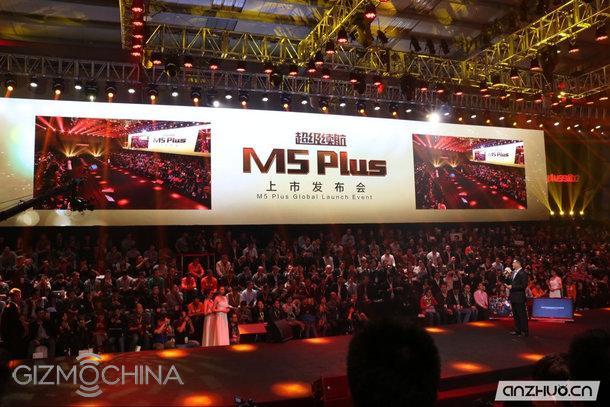 Gionee Marathon M5 Plus presentazione 1