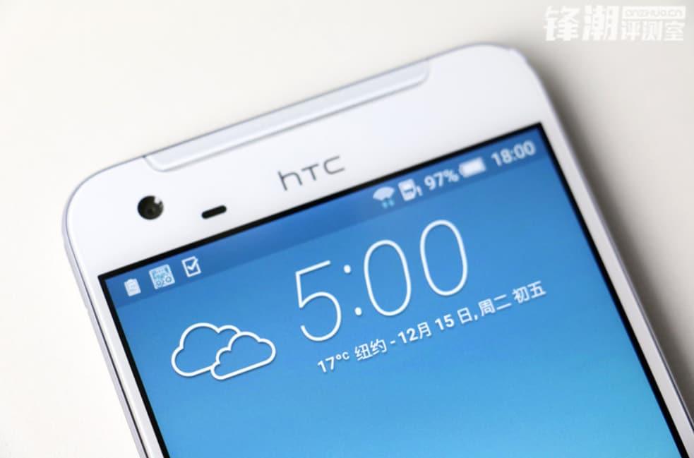 HTC One X9 foto leaked - 8