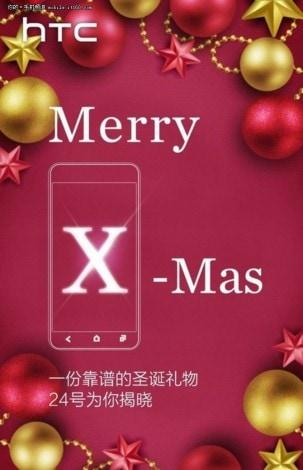HTC One X9 teaser lancio
