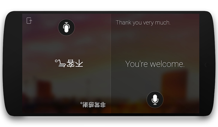 Microsoft Translator 1.2