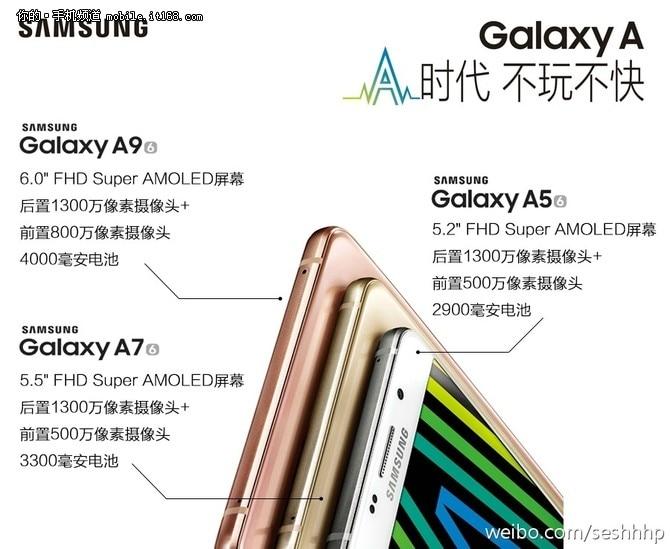 Samsung-Galaxy-A9-Image1