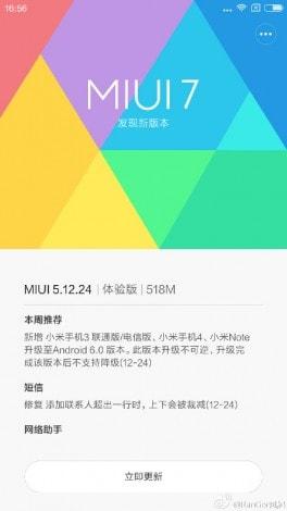 Xiaomi MIUI 7 Android 6.0 Marshmallow