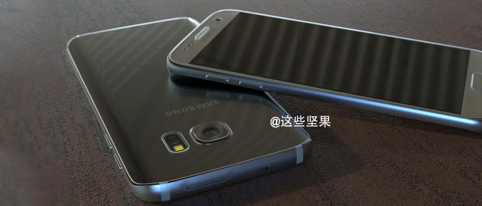Galaxy S7 render - 4