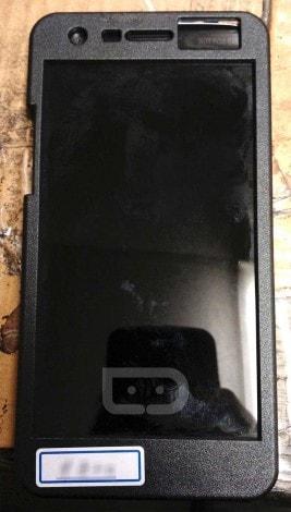 LG G5 - dummy box - 1