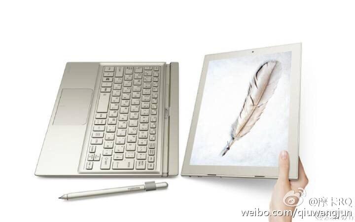 laptop-hybrid huawei