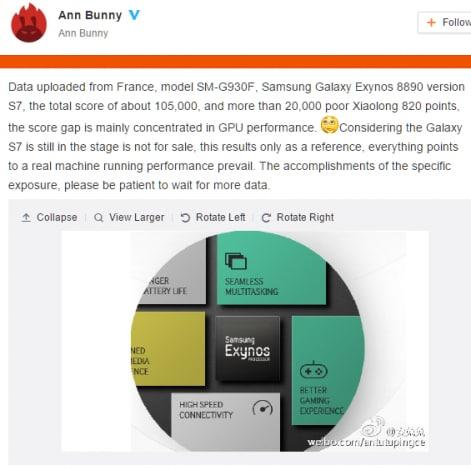 AnTuTu Galaxy S7 Snapdragon 820 exynos 8890 - 3