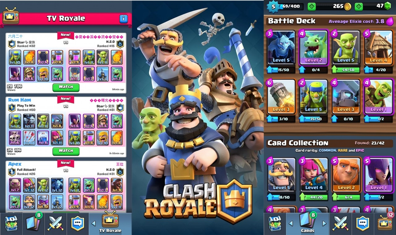 Clash Royale Copertina alternativa
