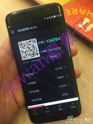 Galaxy S7 edge QR