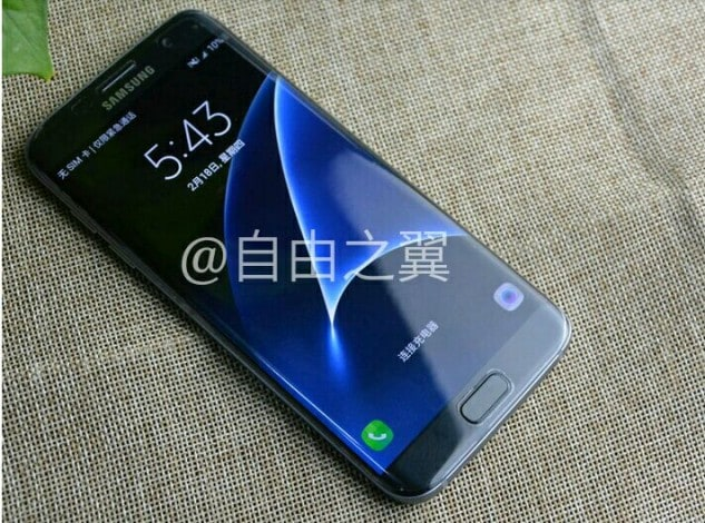 Galaxy S7 edge leaked