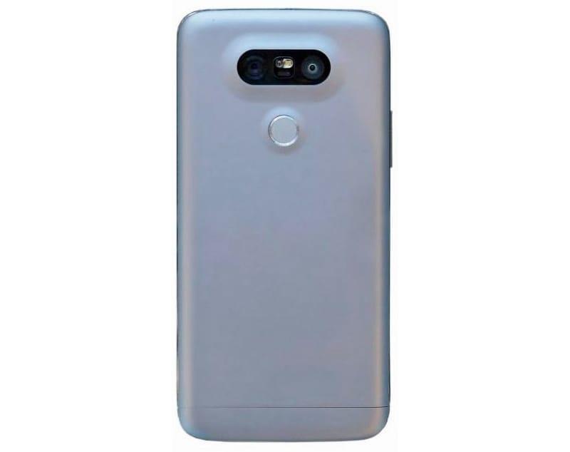 LG G5: pagina web dedicata, conferme per la batteria e... un nuovo scatto (foto)