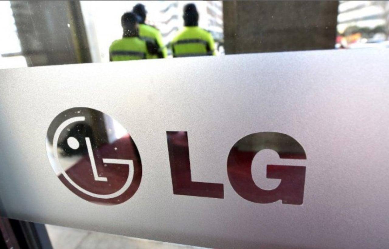 LG G6 potrebbe integrare uno scanner dell'iride di nuova generazione