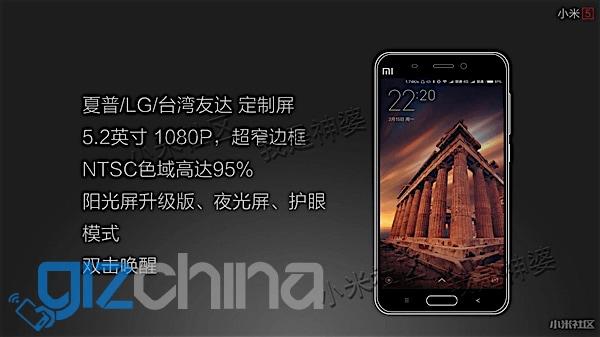Xiaomi Mi5 slide – 2