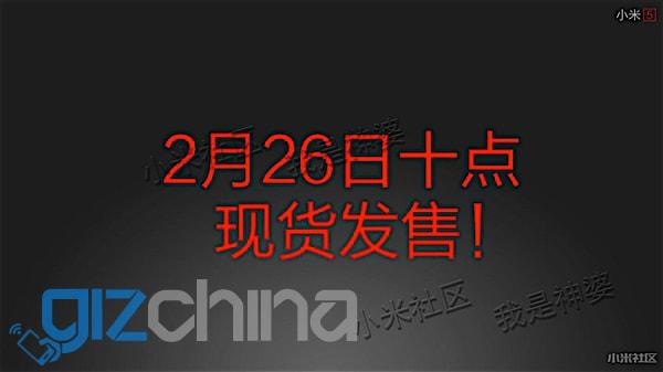 Xiaomi Mi5 slide – 7