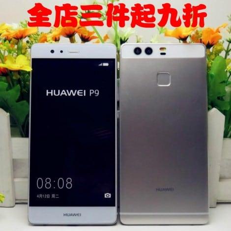 Huawei P9 - dummy - 1