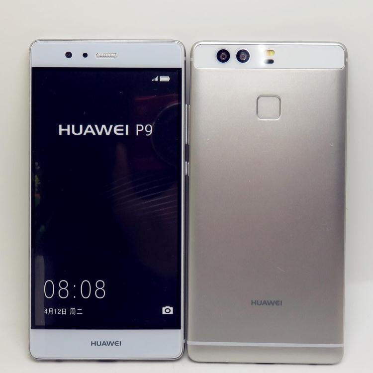Huawei P9 - dummy - 7