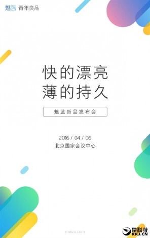 Meizu M3 Note lancio