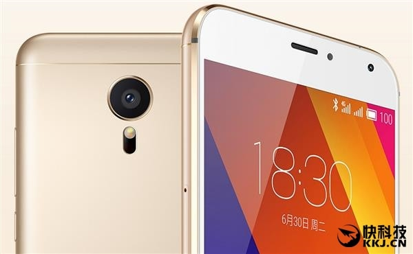 Svelati 7 smartphone Meizu per il 2016: M3 Note confermato il 6 aprile, il 12 aprile MX6 o Pro 6