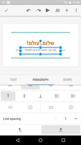 Presentazioni - ebraico