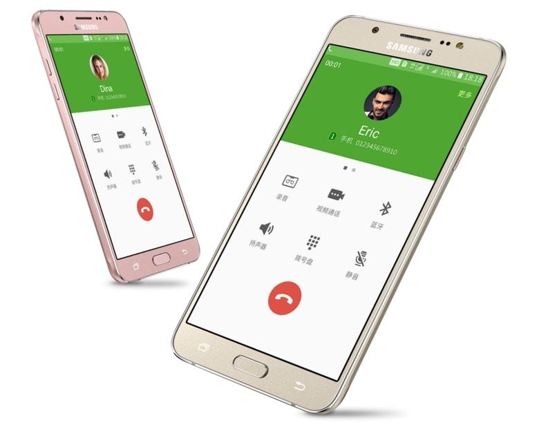 Samsung-Galaxy-J7-2016 (9)
