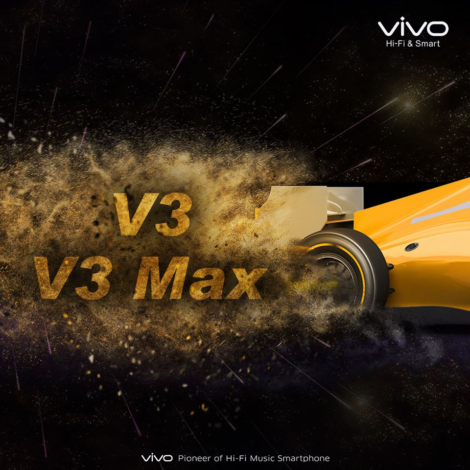 Vivo V3 Max - 0