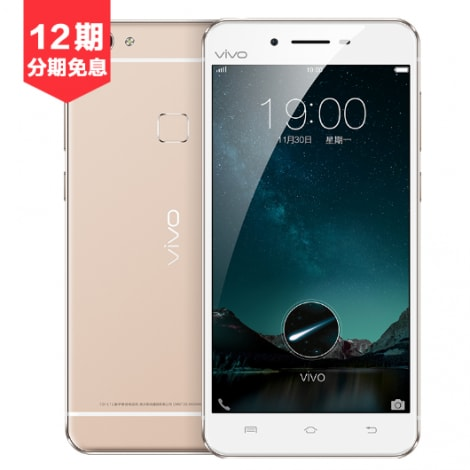 Vivo X6s ed X6s Plus - 1