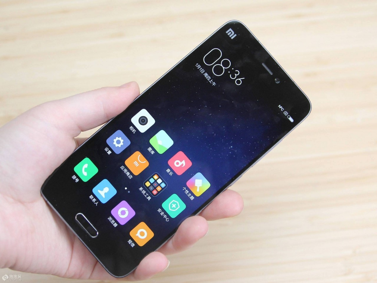 Xiaomi Mi 5 unboxing ufficiale 6