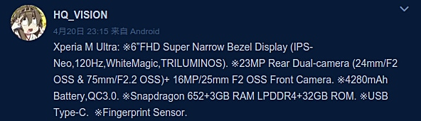 Sony Xperia M Ultra leaked