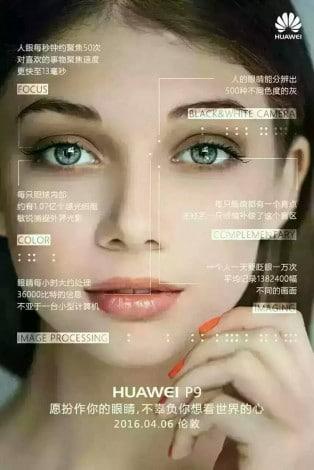 Teaser Huawei P9 bianco e nero - 1