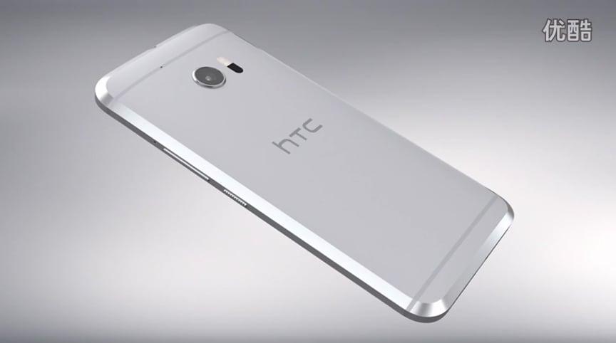 Svelato il trailer di lancio di HTC 10: nome e design ormai definitivi (foto e video)
