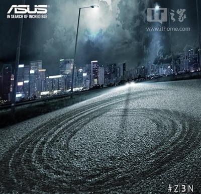 ASUS Zenfone 3 teaser 6 GB
