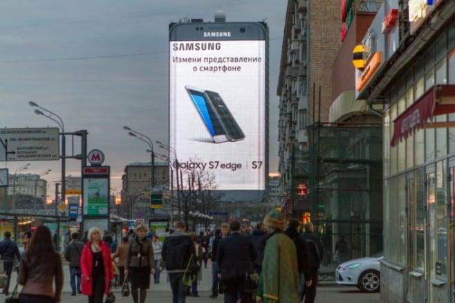 Cartellone pubblicitario galaxy s7 edge russia - 1