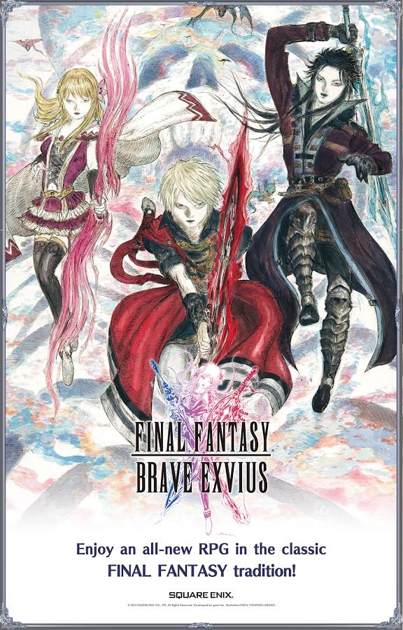 FINAL FANTASY BRAVE EXVIUS - 5