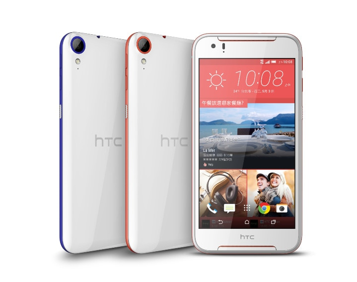 HTC Desire 830 - 2