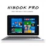 HiBook_Pro_1