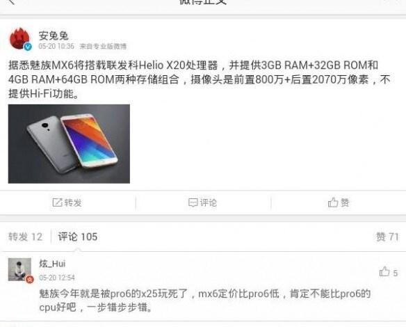 Meizu MX6 - Weibo